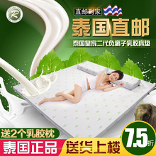 Thailand Royal Royal Latex two generation negative ion latex mattress originally imported natural tatami 1.8 meters.