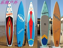 Inflatable SKATEBOARD Surfboard SUP Standing racing Paddle Board Water Yoga Board Paddle Board factory Direct Sales
