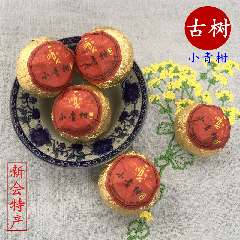 Liuhuping authentic Xinhui small orange Pu tea orange Pu tea orange Pu tea orange peel Pu er tea ripe tea court ancient tree Pu