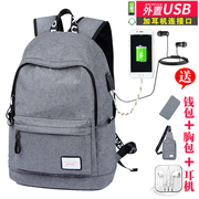 South Korea fashion leisure bag male student backpack backpack Korean youth male high school students