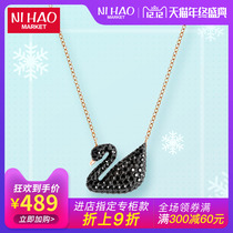 Swarovski Swarovski Ms. Collarbone chain small black swan necklace non-sterling silver Birthday Gift Official website