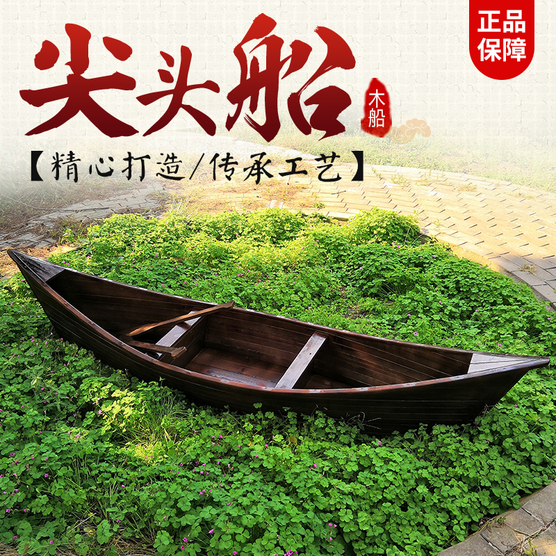 European wooden boat with one or two pointed landscapes decoration, hand-rowing, sightseeing boat, wedding photography props, flowers and ornaments, small wooden boat