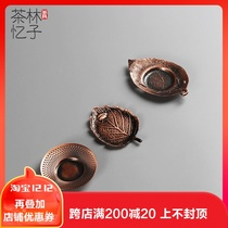 Tea ceremony 0 with gold Saucer creative teacup Pad Retro Metal cup bracket insulation pad hand Imitation copper cup pad