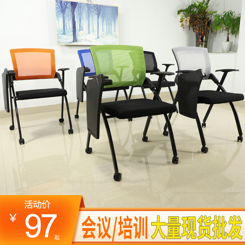 Foldable training chair with wordpad chair Venue Conference room desk and chair one with small table board wheel stool