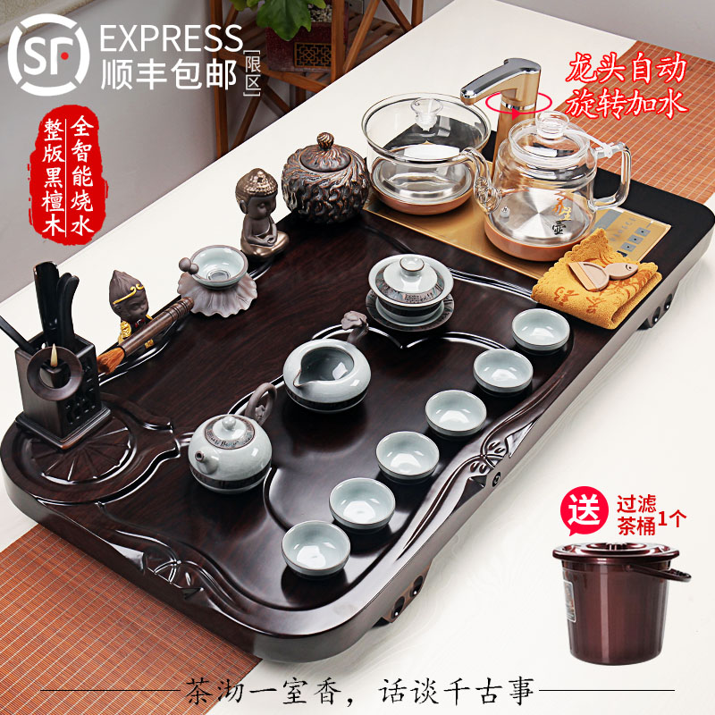 Kung Fu tea set ebony solid wood tea tray table complete with ceramic purple sand tea cup fully automatic glass simplicity