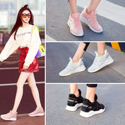 The new spring and summer 2017 Korean sport shoes, running shoes all-match Harajuku increased shoes female Pink