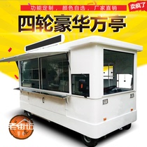Snack car Stroller Stall Multi-function dining car Electric four-wheel barbecue Fried Fast food Sales Food breakfast RV