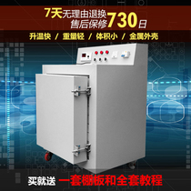 1300-degree large-scale electric kiln pottery home 220V electric kiln automatic small mini electric Kiln Pottery machine