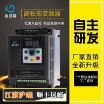 Inverter 0 75-1 5-2 2-4-5 5-7 5KW11 single-phase 220v to three-phase 380V motor governor