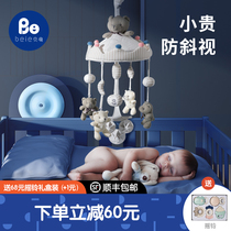 Beyi bedbell Baby bedside music can be rotated rattles Bed pendant Newborn baby toy bedbell hanging type
