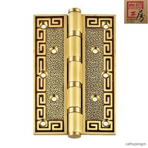 Tai Good workshop Tai copper lock Chinese thickening bearing 6 inch all copper hinge door hinge th-hg315 rose gold