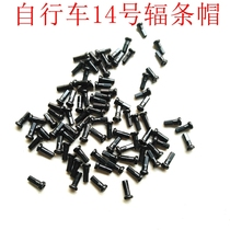 Number 14th bicycle Spokes Hat Mountain truck road car spokes hat preload wire cap 2 mm spokes cap