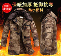 Military coat men winter thickened cotton coat desert camouflage coat cold storage cotton clothes add fertilizer and increase labor protection clothing clothes
