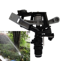 4 min 6 min plastic adjustable rotary rocker Nozzle horticultural garden lawn sprinkler irrigation garden automatic irrigated outdoor