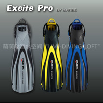 Mares Excite Pro New four-wire thermo-plastic neutral buoyant flippers side-mounted technical diving flippers