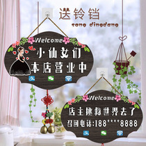 Welcome to the listing with bells have something to go out door-to-door listing telephone ideas are in business listing double-sided