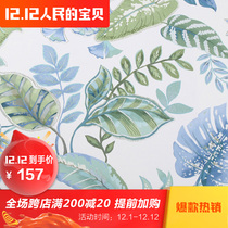 US imports simple idyllic fresh wallpaper living room bedroom TV background wall pure paper wallpaper