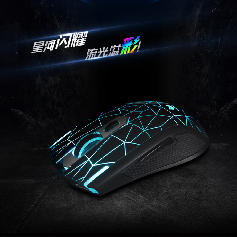 [The goods stop production and no stock]Pennefather V26 gaming mouse gaming mouse wired mouse Penne mouse mouse League of Legends