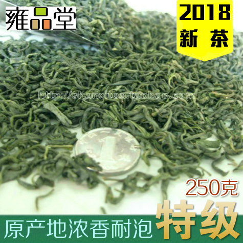 雍品堂汉中炒青 Extra grade Spring Bulk Xixiang special fried Shaanxi green tea resistant bubble 2018 new tea authentic
