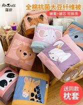 Луо Вэй Rowoll детей одеяло весной и осенью детский сад Бао кондиционером сон зимой хлопок четыре сезона универсальный съемный ядро