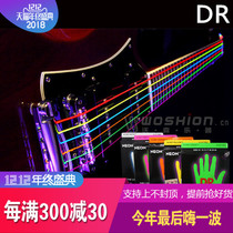 Dr American neon Neon fluorescent luminescent color electric guitar String Set string 009 010 blue Green Orange powder yellow