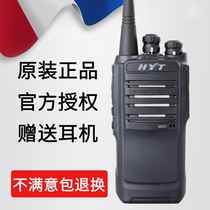 Original good easy to pass tc-500s walkie-talkie professional hand table high-power outdoor intercom handheld machine to send headphones