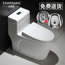 Toilet hole distance from 280 to 550 580 600mm pit distance