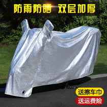 Electric car motorcycle rain cover Battery car rain cover thickened Sun protection Car clothing cover Sun cover cloth dust cover