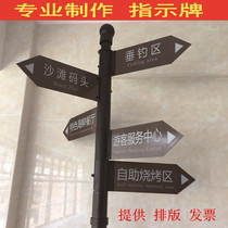 Custom wrought iron real estate District signs advertising signs scenic guide signs park signs signs pointing
