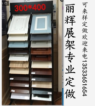 Cabinet Door Display Rack Kitchen Cabinet Door Sample Template Rack Door  Panel Color Card Sample Display ...