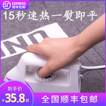 Student dormitory artifact irons clothes hand-held small power Flat Iron mini spell beans travel portable