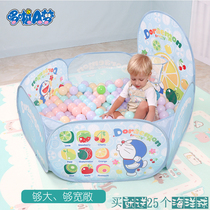 Childrens Ocean Ball pool foldable game fence baby indoor household wave pool throw basketball pool toys