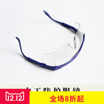 Kindergarten childrens Goggles woodworking square area corner protective glasses to protect eye safety outdoor activities goggles