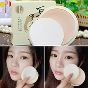 9.9 yuan shipping point LIDEAL soymilk powder Concealer makeup lasting moisturizing oil is not easy