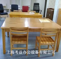 Solid wood reading table look at the desk wooden wood library reading room table and Chair steel frame table reading table customization