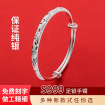 Lao Fengxiang cloud sterling silver bracelet female s999 foot silver solid Star push pull young girlfriend mother gift