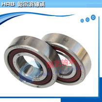 Harbin HRB paired bearing 7206 7207 7208 7209 7210AC C DB DF DT P5 P4