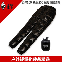 Black ice down Pants Aurora 100 200 thickened goose pants outdoor winter skiing warm Snow mountain F8514
