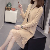 Large size womens 2020 autumn winter new fat mm dress slimming thin belly sweater knitted bottom skirt