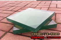 Bulletproof glass suitable for guard Pavilion 4S shop facade anti-pressure safety anti-theft factory direct sales