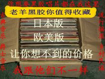 12 LP vinyl record phonograph record 33 turn 65 a box of classical popular country ballad Japan