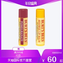 (direct) United States imports of Burts Bees Bee Royal brand Pomegranate + Beeswax Lip Balm * 2 pcs
