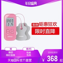(direct) Omron low Frequency massage instrument hv-f021 Therapeutic Instrument Home Low Frequency massager 1-year warranty