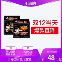(direct) Korea three-raise imports of super spicy Turkey Noodles 5 Packets *2 (10 packs) network Red instant noodles