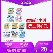(direct) Japanese Febreze import washable laundry Liquid spray Type daddy goes to the same 370ml