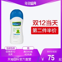 (Direct Battalion) Cetaphil Soft Shower Fluid 500ml fragrance sensitive dry skin