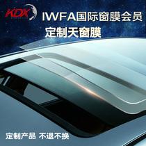 KDX kandex новый автомобильный люк фильм Стекло взрывозащищенная пленка автомобильная пленка теплоизоляционная пленка индивидуальные продукты не возвращаются и не заменяются