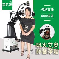 Ai Acupuncture smoke purifier exhaust temperature smoke-free taste machine Fuyang household spin suspension instrument open fire health salon beauty salon