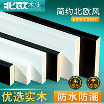 Pure solid wood kick line Nordic simple black and white wall corner line wooden floor paint waterproof pin line PVC