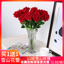 Simulation roses Valentines Day bouquet single fake flower living room table decoration home flower arrangement flower decoration